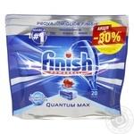 Таблетки Finish Quantum для посудомоечных машин 20шт