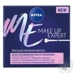 Маска Nivea Make Up Expert тануча нічна 50мл