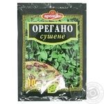 Spices oregano Aromix dried 10g packaged