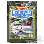 Spices Aromix for fish 20g packaged Ukraine
