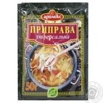 Spices Aromix 50g packaged