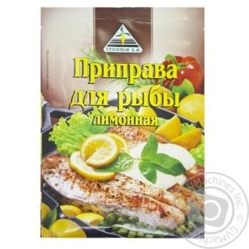 Приправа Cykoria S.A. для риби лимонна 30г
