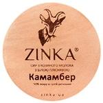 Сир Zinka Камамбер з білою пліснявою з козиного молока м'який 50%