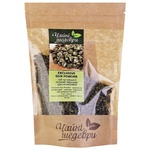 Сhayni Shedevry Exclusive Gun Powder  Longleaf Green Tea