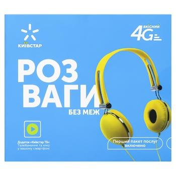 Стартовый пакет Kyivstar - купити, ціни на CітіМаркет - фото 1