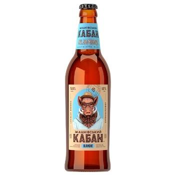 Zhashkivsky wild boar White Unfiltered Light Beer 5% 0,5l