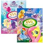 Книга 100 наклейок My Little Pony