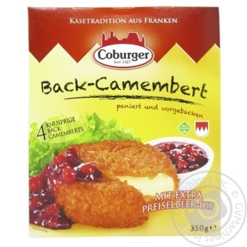 Coburger With Cranberry Camambert Cheese Balls 45% 350g - buy, prices for UltraMarket - photo 1