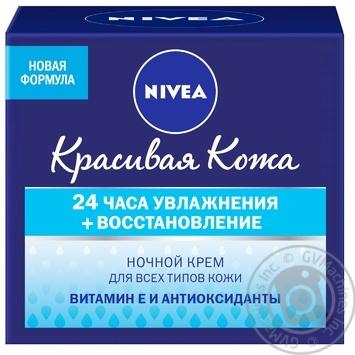 Крем Nivea Восстанавливающий для лица для нормальной и комбинированной кожи ночной 50мл - купить, цены на Novus - фото 1