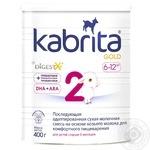 Суха молочна суміш Kabrita 2 на основі козячого молока для дітей віком від 6 до 12 місяців 400г