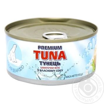 Premium Tuna Fillet Pieces in Own Juice 185g - buy, prices for Novus - image 1
