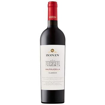 Wine glass bottle - buy, prices for CityMarket - photo 1