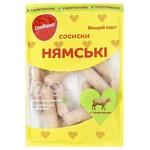 Sausages Globino veal Ukraine