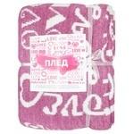 Плед Прованс Big Love розовый 130х170см