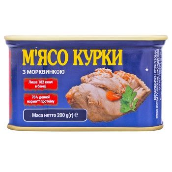 Power Banka Chicken Meat with Carrots Key 200g - buy, prices for CityMarket - photo 1
