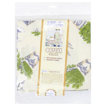Apron Love&home cotton - buy, prices for CityMarket - photo 1
