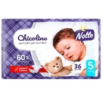 Підгузники Chicolino Night 5 дитячі 11-25кг 36шт