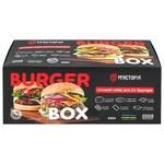 M'yastoriya Burger Box 500g