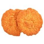 Biscotti Torchetti Cookies