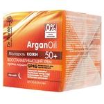 Dr.Sante Argan Oil Revitalizing Night Cream 50+ 50ml