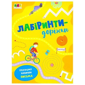 Book Vydavnytstvo art - buy, prices for CityMarket - photo 1