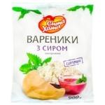 Vareniki Syta khata curd frozen 900g Ukraine