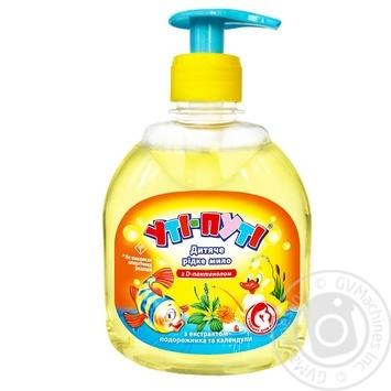 Жидкое мыло Ути-Пути Детское с экстрактом подорожника и календулы 300г