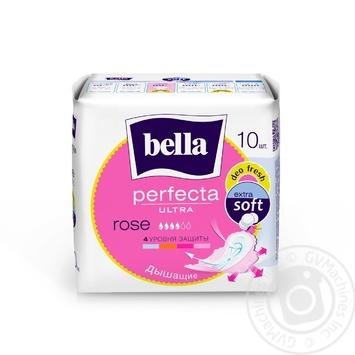 Прокладки гигиенические Bella Perfecta Ultra Rose 10шт