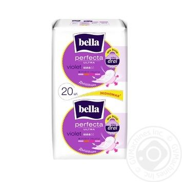Bella Perfecta Ultra Violet Hygienical Pads 10+10pcs - buy, prices for Novus - image 1