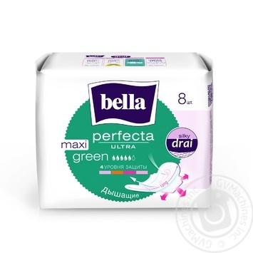 Прокладки гигиенические Bella Perfecta Ultra Maxi Green 8шт