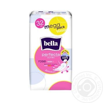 Прокладки Bella Perfecta Ultra Rose супертонкие дышащие и впитывающие 4 капельки 32шт