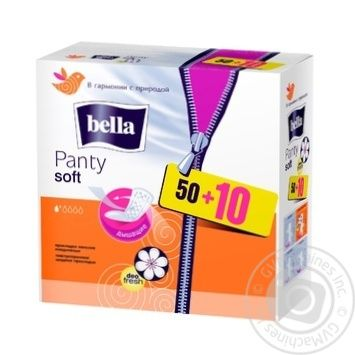 Pads Bella for women 60pcs - buy, prices for Novus - image 1