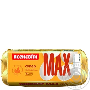 Yasensvit Super Max Chicken Eggs СВ 10pcs - buy, prices for Auchan - image 1