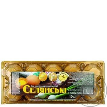 Яйцо куриное Селянские С1 10шт (цвет товара на фото может отличаться от цвета товара на полке) - купить, цены на Novus - фото 1