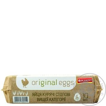 Яйца куриные Ясенсвит Original eggs С0 10шт - купить, цены на Восторг - фото 3