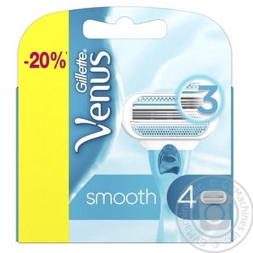 Картриджи для бритья Gillette Venus сменные 4шт - купить, цены на Таврия В - фото 1