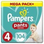 Подгузники-трусики Pampers Pants 4 Maxi 9-15кг 104шт