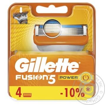 Gillette Fusion5 Power replacement shaving cartridges 4pcs - buy, prices for Novus - image 1
