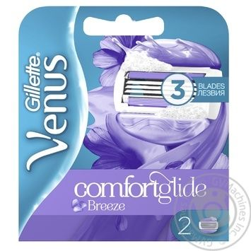 Gillette Venus Comfort Glide Breeze Replaceable Shaving Cartridges 2pcs - buy, prices for Novus - image 1
