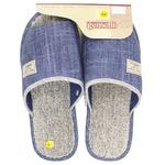 Gemelli Men's Home Shoes Prime 2
