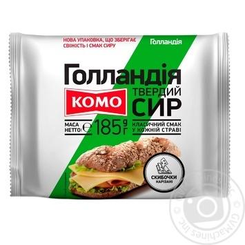 Сыр Комо Голландия твердый 45% 185г - купить, цены на Novus - фото 1