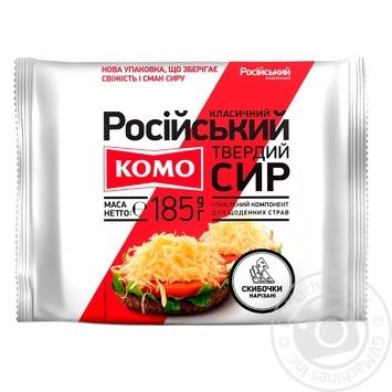 Komo Rosiyskiy hard cheese 50% 185g - buy, prices for MegaMarket - image 1