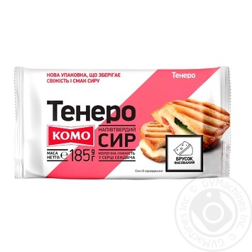 Komo Tenero hard сheese 50% 185g - buy, prices for Novus - image 1