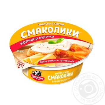 Tulchynka with taste of cheese and smoked chicken for sandwich paste 55% 90g - buy, prices for MegaMarket - image 1