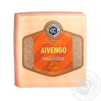 Сыр Клуб Сыра Айвенго твердый 45% голова - купить, цены на Метро - фото 1