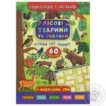 Книга Энциклопедия с наклейками Лесные животные и растения