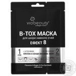Via Beauty B-Tox Mask for Skin Around the Eyes