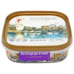 Fish herring Flagman with onion preserves 300g hermetic seal Ukraine