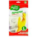 Gloves Melochi zhizni l Ukraine