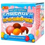 Ranok-Creative Pop Bombs Hot Chocolate Creative Set